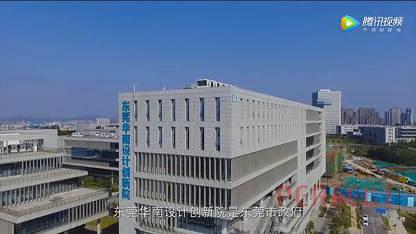 广东完美时空数字科技-东莞华南设计新院实拍